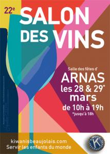 Salon des vins Kiwanis - Arnas 28 et 29 mars 2020 @ salle des fêtes d'Arnas